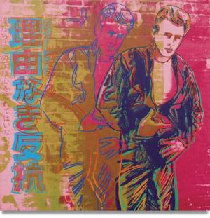 Ads painting, rebel without a cause, James Dean