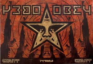 Shepard Fairey, AK47 Canvas