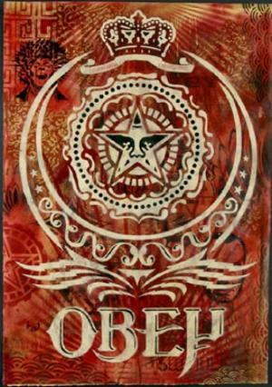 Shepard Fairey, Ankara Stencil Collage on Paper