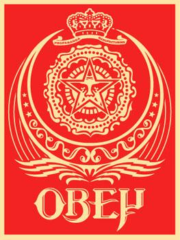 Shepard Fairey, Ankara Red