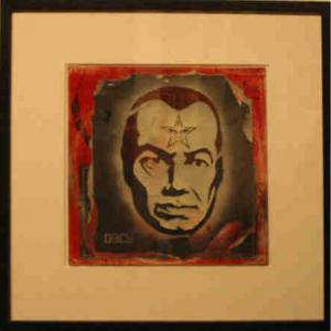 Shepard Fairey, Big Brother Retired Stencil on Album Cover