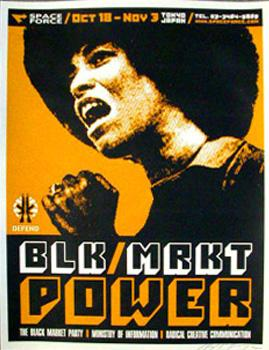Shepard Fairey, BLK/MRKT Power