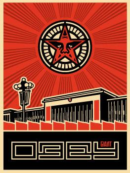 Shepard Fairey, Chinese Building