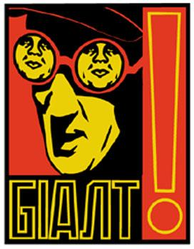 Shepard Fairey, Glasses