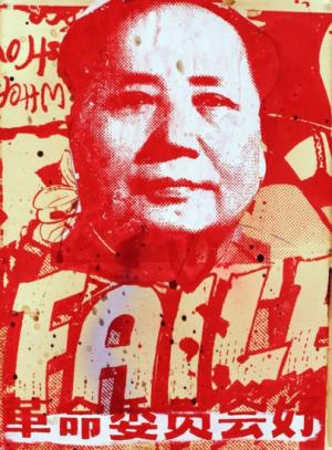 Faile, Mao