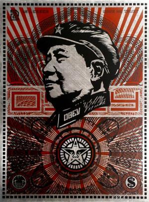 Shepard Fairey, Mao Money on Metal