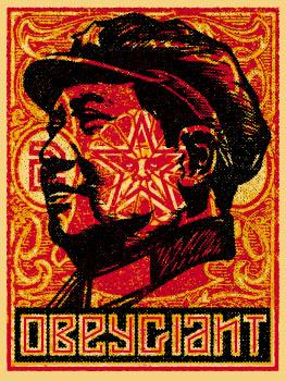 Shepard Fairey, Mao Stamp