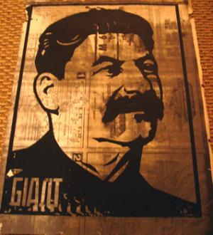 Shepard Fairey, Stalin Variant