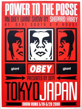 Shepard Fairey, Tokyo Show