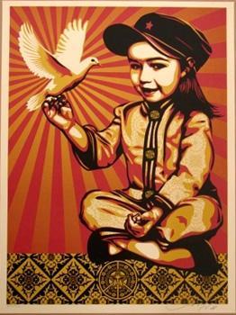 Shepard Fairey, Vivi La Revolution Gift