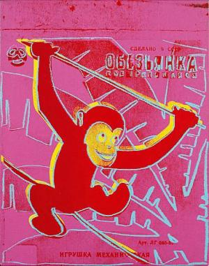 Toy painting- Monkey